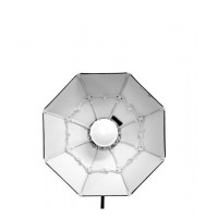 Рефлектор складной Falcon FESR-85T/W white (85 см.)