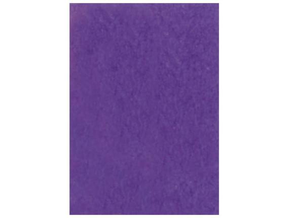 Фон бумажный LASTOLITE 2.75x11m Purple (9062)