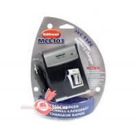 Зарядное устройство Hahnel MCL 103 Panasonic