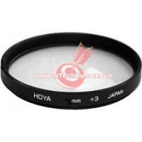 Светофильтр Hoya Close-UP +3 77mm