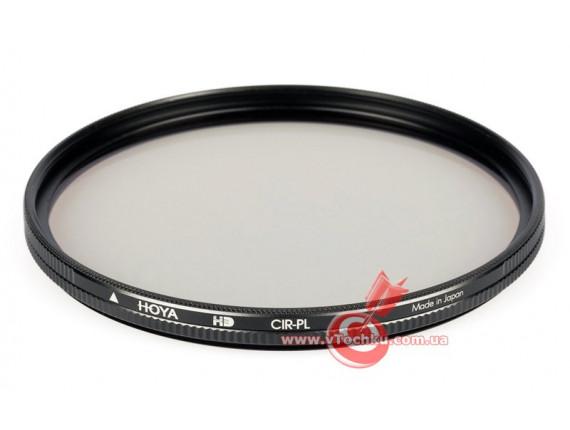 Светофильтр Hoya HD Pol-Circ. 55mm