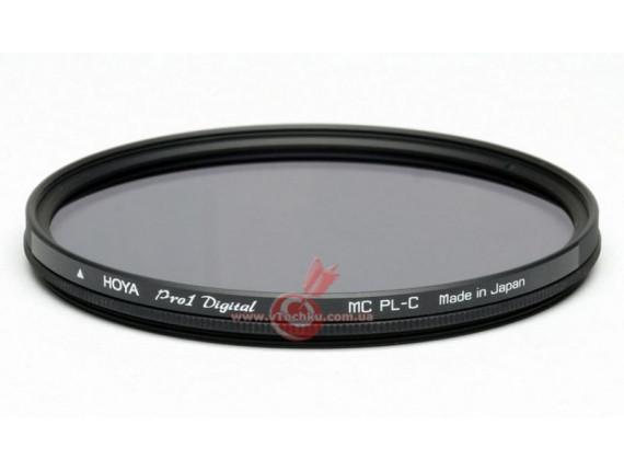 Светофильтр Hoya Pol-Circular Pro1 Digital 62mm