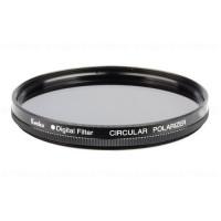 Светофильтр Kenko Circular PL 43mm