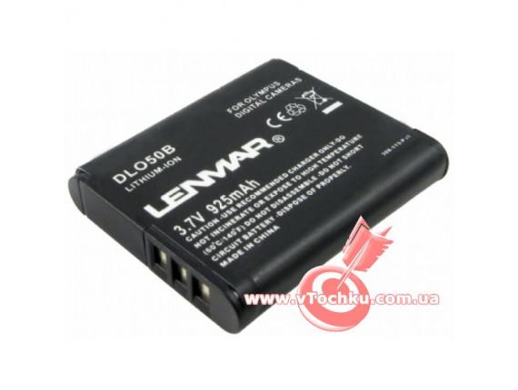 Аккумулятор Olympus LI-50B - Lenmar (DLO50B)