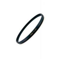 Светофильтр Marumi EXUS UV + Lens Protect 77mm