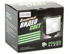 Накамерный свет PowerPlant LED-5006 (LED5006)