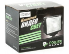 Накамерный свет PowerPlant LED-5020 (LED5020) + NP-F550