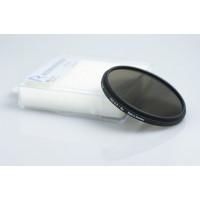 Светофильтр Rodenstock HR Digital ND Filter 2x M55