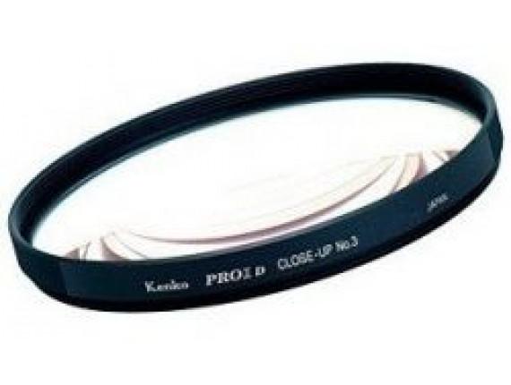 Светофильтр Kenko Pro1D AC Close-UP No.3 55mm