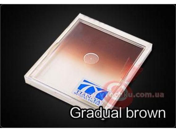 Квадратный фильтр Tian Ya Gradual Brown