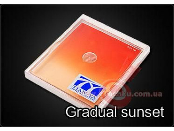 Квадратный фильтр Tian Ya Gradual Sunset