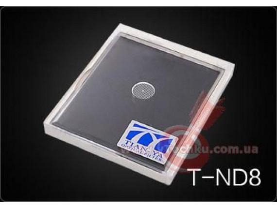 Квадратный фильтр Tian Ya ND8