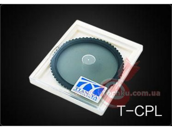 Фильтр для установки в держатель Tian Ya C-PL