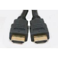 Видео кабель ExtraDigital HDMI to HDMI, 0.75m, 1.3V (KD00AS1518)