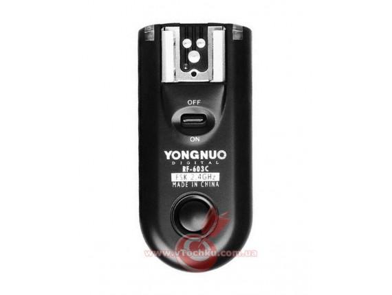 Приёмник Yongnuo RF-603С receiver
