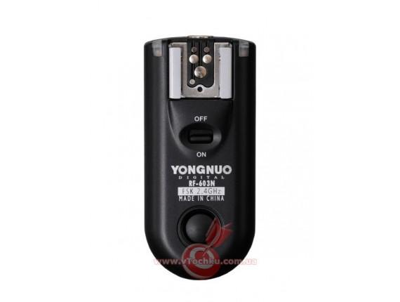 Приёмник Yongnuo RF-603N receiver