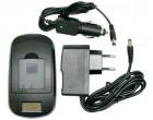 Зарядное устройство ExtraDigital для Olympus Li-70B, DMW-BCH7 (LCD) (DV0LCD2265)