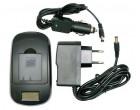 Зарядное устройство ExtraDigital для Panasonic DMW-BCF10, BCG10 (LCD) (DV0LCD3021)