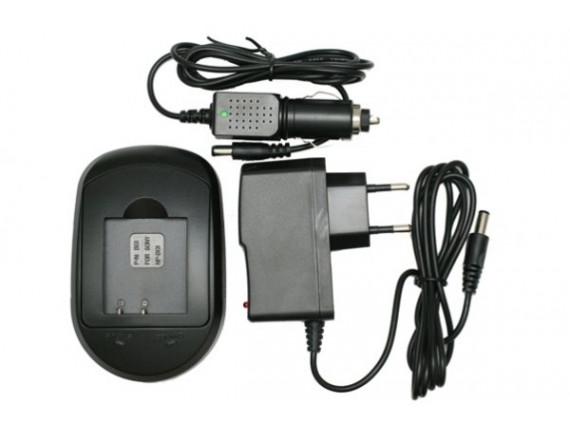Зарядное устройство ExtraDigital для Panasonic VW-VBN130, VBN260 (DV00DV3049)