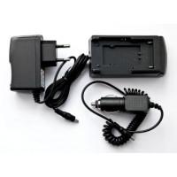 Зарядное устройство PowerPlant для Casio NP-100, Panasonic DMW-BLB13E (DV00DV2919)