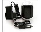 Зарядное устройство PowerPlant для Samsung IA-BP210E (DV00DV2285)