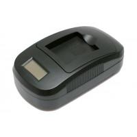 Зарядное устройство ExtraDigital для Toshiba PX1685, BL-5C (LCD) (DV0LCD3050)