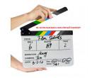 Хлопушка для кино AccPro ICB-01