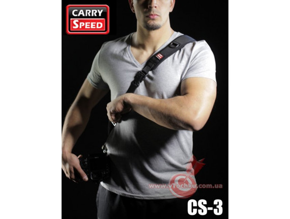 Наплечный ремень Carry Speed CS-3 с платформой С3 (CS-CS-3)