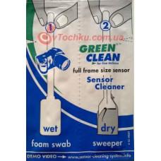 Набор для чистки матрицы Green Clean SC-4060-1