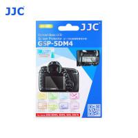 Защита экрана JJC GSP-5DM4
