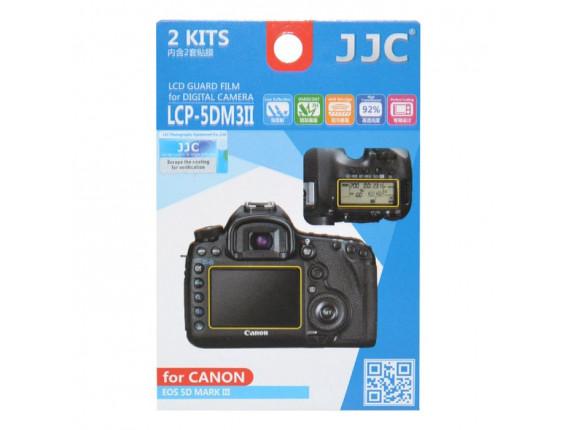 Защита экрана JJC LCP-5DM3II