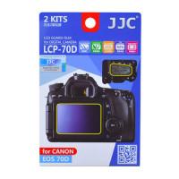 Защита экрана JJC LCP-70D