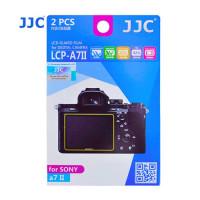 Защита экрана JJC LCP-A7II