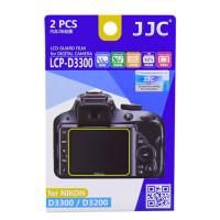 Защита экрана JJC LCP-D3300