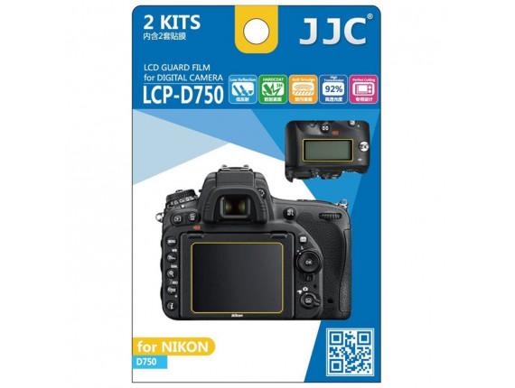 Защита экрана JJC LCP-D750