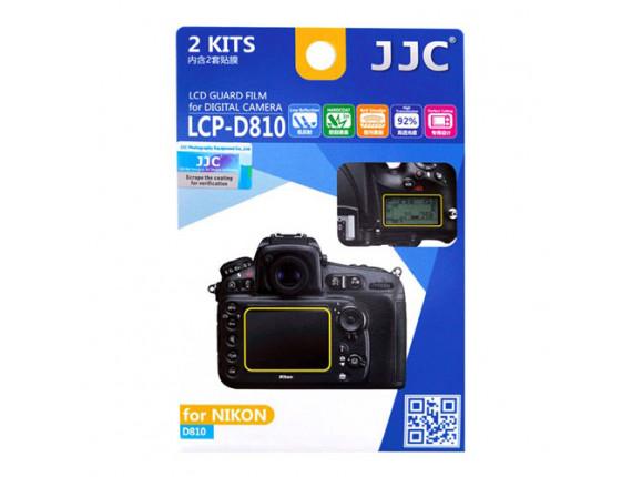 Защита экрана JJC LCP-D810