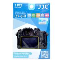 Защита экрана JJC LCP-GH4