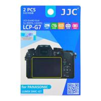 Защита экрана JJC LCP-G7