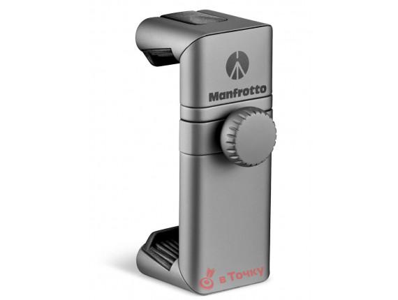 Держатель для смартфона Manfrotto TwistGrip (MTWISTGRIP)