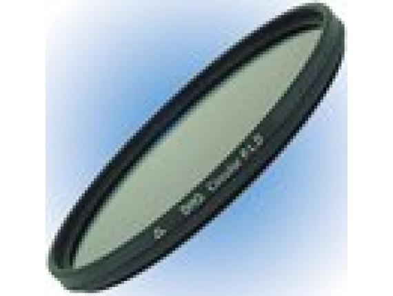 Светофильтр Marumi DHG Light Control 8 77mm