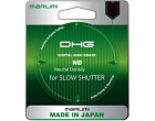 Светофильтр Marumi DHG ND64 67mm