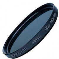 Светофильтр Marumi ND8X 52mm