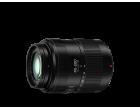 Объектив Panasonic LUMIX G VARIO 45-200mm F4.0-5.6 II POWER O.I.S. (H-FSA45200E)