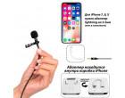 Петличный микрофон Powerdewise Lavalier Lapel Microphone