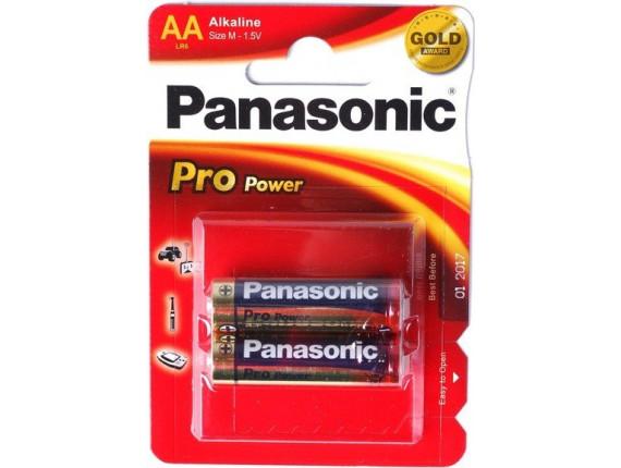 Батарейка Panasonic Pro Power LR06 2шт. (LR6XEG/2BPR)