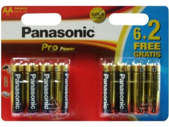 Батарейка Panasonic Pro Power AA BLI 8 Alkaline (LR6XEG/8BW)