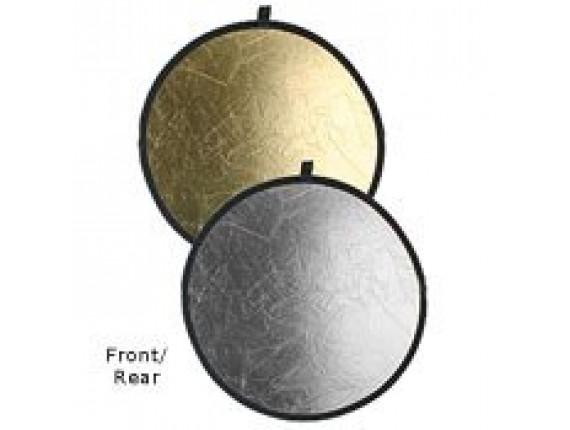 Отражатель SmartLight Gold/Silver (56см)