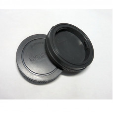 Комплект крышек Sony E-Mount Body-Lens Kit