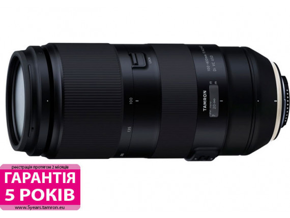 Объектив Tamron AF 100-400 F/4,5-6,3 Di VC USD для Nikon