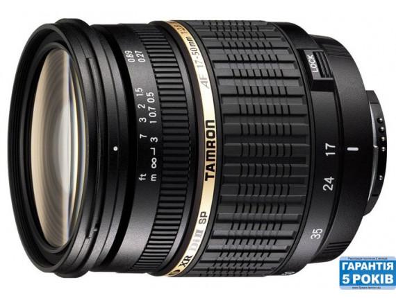 Объектив TAMRON SP AF 17-50mm F/2,8 Di II XR LD Asp. (IF) для Sony